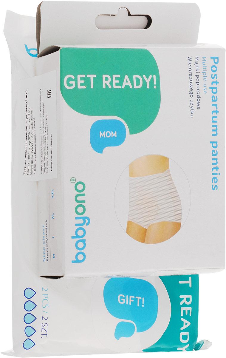 BabyOno Трусики многоразовые послеродовые размер XL 2 шт + 2 прокладки -  Уход и гигиена