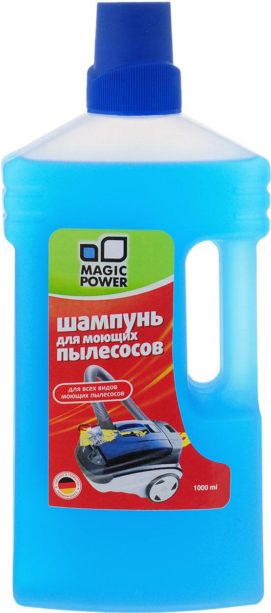 Шампунь для моющих пылесосов Magic Power, 1 лMP-018 Как выбрать качественную бытовую химию, безопасную для природы и людей. Статья OZON Гид