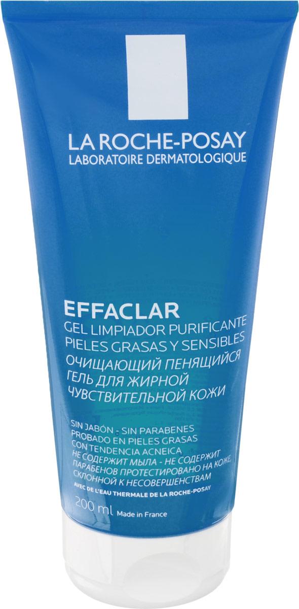 La Roche-Posay Гель очищающий пенящийся для жирной и чувствительнойкожи Effaclar 200 мл17215231Моющая основа, не содержащая мыла, обеспечивает нежное и тщательное очищение, великолепно переносится кожей, имеет баланс рН 5.5.Термальная вода La Roche-Posay увлажняет, успокаивает кожу, снимает раздражение. Соли цинка и гликасил обладают антибактериальнымдействием. Противоизвестковый компонент (EDTA) смягчает действие жесткой воды. Идеально сочетается с другими средствами этой гаммы идерматологическим медикаментозным лечением.Уважаемые клиенты! Обращаем ваше внимание на возможные изменения в дизайне упаковки. Качественные характеристики товара остаются неизменными. Поставка осуществляется в зависимости от наличия на складе.