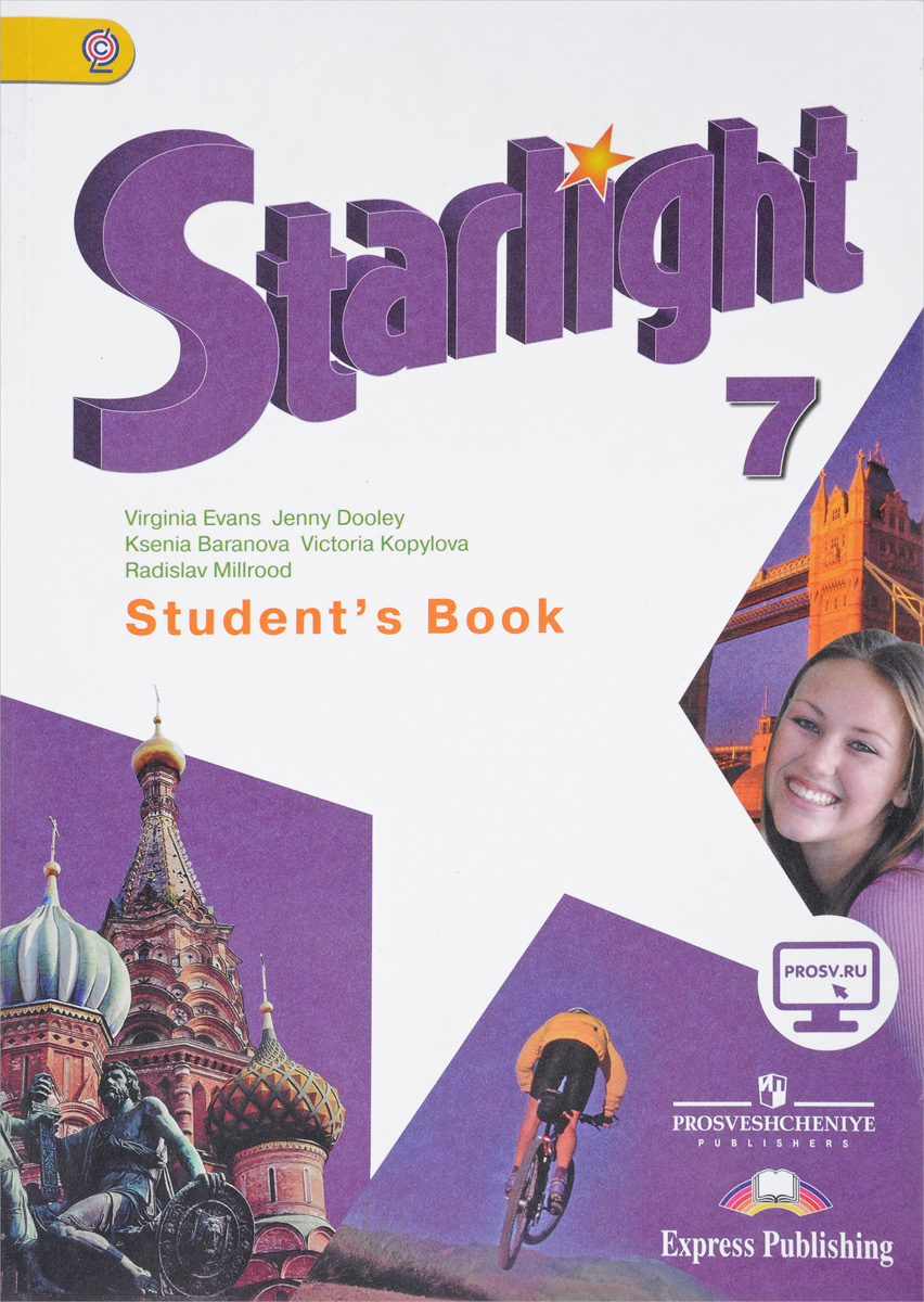Virginia Evans, Jenny Dooley, Ksenia Baranova, Victoria Kopylova, Radislav Millrood Starlight 7: Student' Book / Английский язык.  класс. Учебник