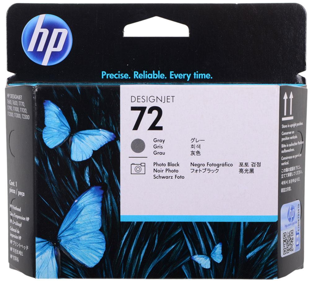 HP C9380A (№72), Black Grey печатающая головка для Designjet T1120/T1200/T1300/T790/T1120/T1200/T1300/T2300/T770/T790/T1100/T610/T795C9380AСерые и фото/черные печатающие головки HP 72 обеспечивают надежную бесперебойную печать. Идеальная точность с высокой скоростью печати и времясберегающие функции управления расходными материалами. Предоставьте своим профессионалам лучшее, сохраняя производительность на высоте.Инновационная конструкция крупных печатающих головок HP позволяет размещать капли чернил с идеальной точностью. Высокая скорость печати четких, резко очерченных линий и символов обеспечивают качественные результаты. Плавные, нейтральные оттенки серого и точно переданные цвета.Бесперебойная печать с использованием оригинальных расходных материалов HP позволяет сэкономить время на устранение ошибок и сбоев. Печатающие головки HP разработаны и протестированы вместе с оригинальными чернилами HP и принтером для обеспечения стабильно высокого качества печати с четким текстом, яркими изображениями и точной цветопередачей.Оригинальные печатающие головки HP содержат встроенные интеллектуальные средства, которые непрерывно оптимизируют качество печати и продлевают жизнь печатающей головки. Качественные результаты требуют меньше внешнего вмешательства, что обеспечивает повышение производительности.
