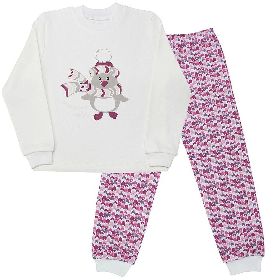 Пижама для девочки Веселый малыш Милый Пин, цвет: розовый. 231130-K (1). Размер 116231130Пижама для девочки Веселый малыш выполнена из качественного материала и состоит из лонгслива и брюк. Лонгслив с длинными рукавами и круглым вырезом горловины. Брюки понизу дополнены манжетами.