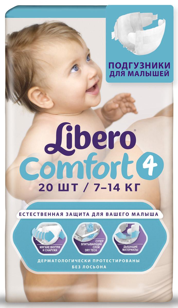 Libero Подгузники Comfort Size 4 (7-14 кг) 20 шт