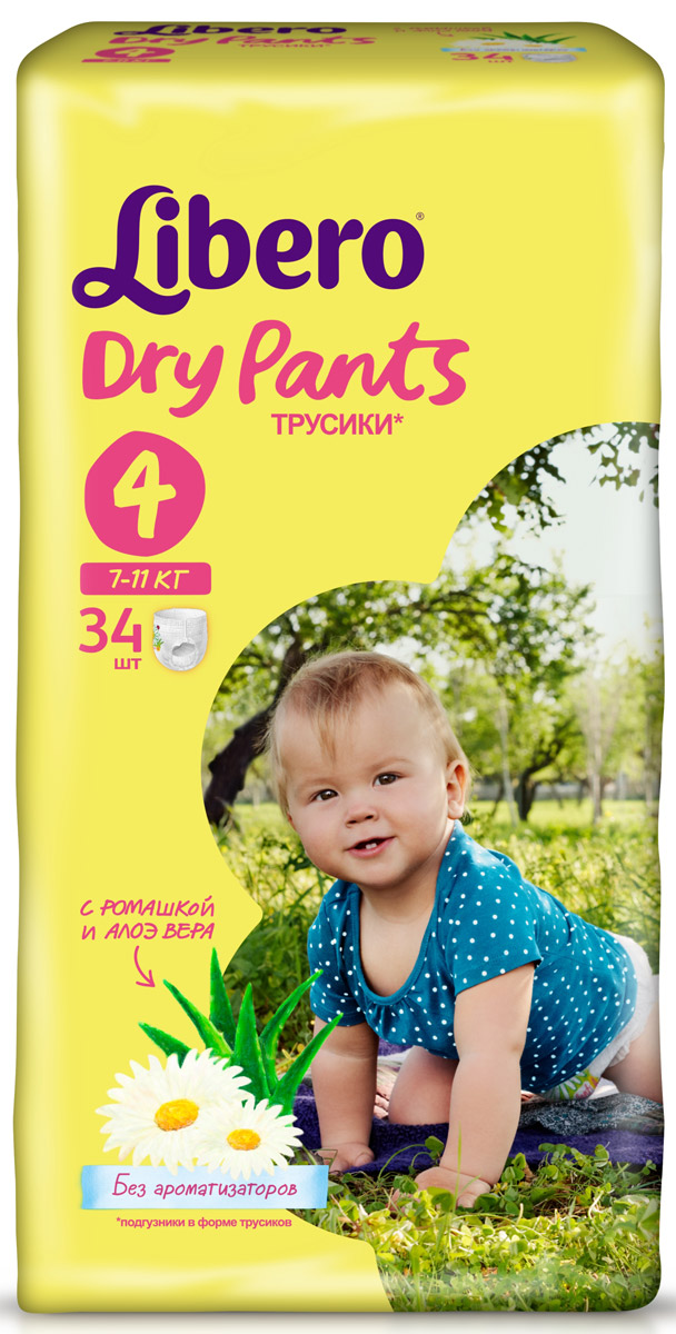Libero Dry Pants Подгузники-трусики 4, 7-11 кг, 34 шт трусики libero dry pants 4 7 11 кг 54 шт