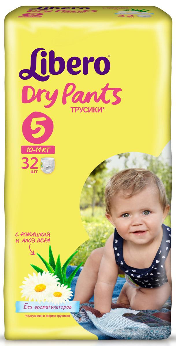 Libero Dry Pants Подгузники-трусики 5, 10-14 кг, 32 шт libero dry pants подгузники трусики 5 10 14 кг 50 шт