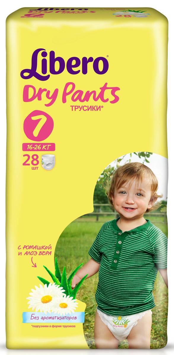 Libero Dry Pants Подгузники-трусики 7, 16-26 кг, 28 шт трусики libero dry pants 4 7 11 кг 54 шт