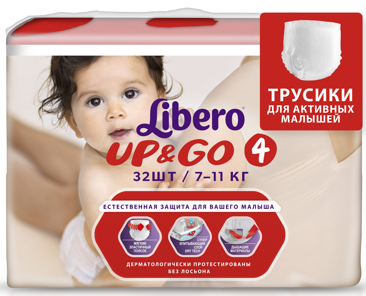 Libero Up&Go Подгузники-трусики 4, 7-11 кг, 32 шт -  Подгузники и пеленки
