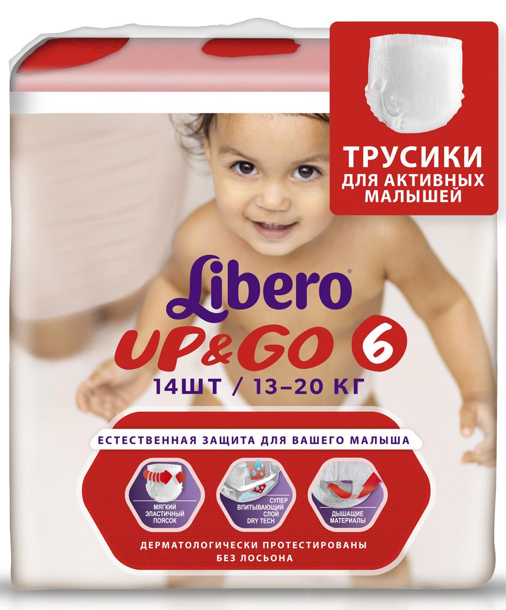 Libero трусики-подгузники Up&Go Size 6 (13-20 кг) 14 шт трусики подгузники libero dry pants 5 10 14 кг 50 шт