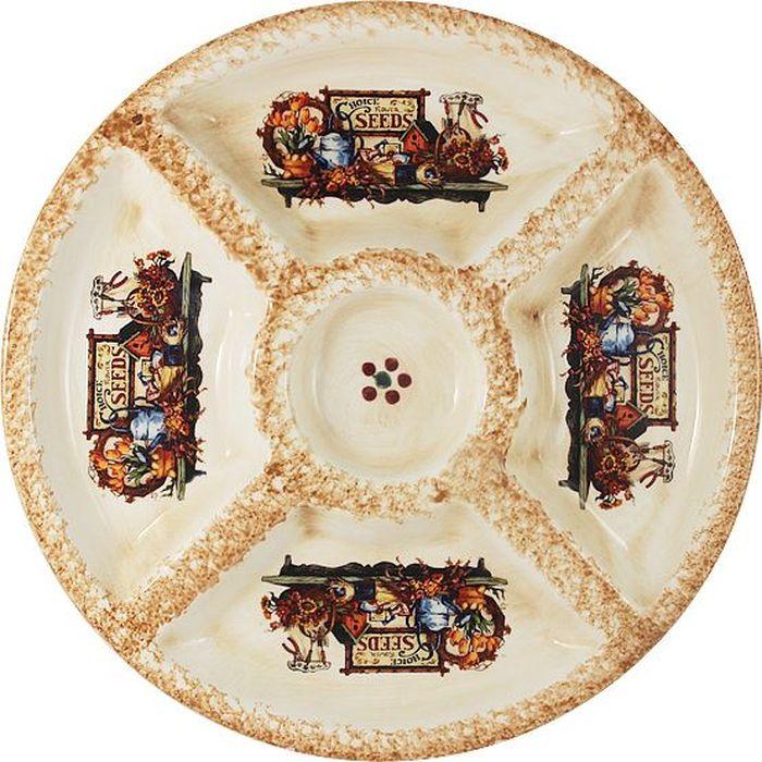 Менажница LCS Садовые цветы, диаметр 36 смLCS092-SE-ALМенажница LCS Садовые цветы благодаря оригинальному элегантному дизайну идеально впишется в интерьер вашей кухни и станет достойным подарком для родных и друзей.LCS - молодая, динамично развивающаяся итальянская компания из Флоренции, производящая разнообразную керамическую посуду и изделия для украшения интерьера. В своих дизайнах LCS использует как классические, так и современные тенденции. Высокий стандарт изделий обеспечивается за счет соединения высоко технологичного производства и использования ручной работы профессиональных дизайнеров и художников, работающих на фабрике.Диаметр: 36 см