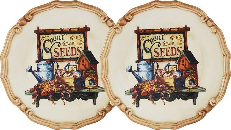 Набор десертных тарелок LCS Садовые цветы, диаметр 20,5 см, 2 шт масленка садовые цветы lcs масленка садовые цветы