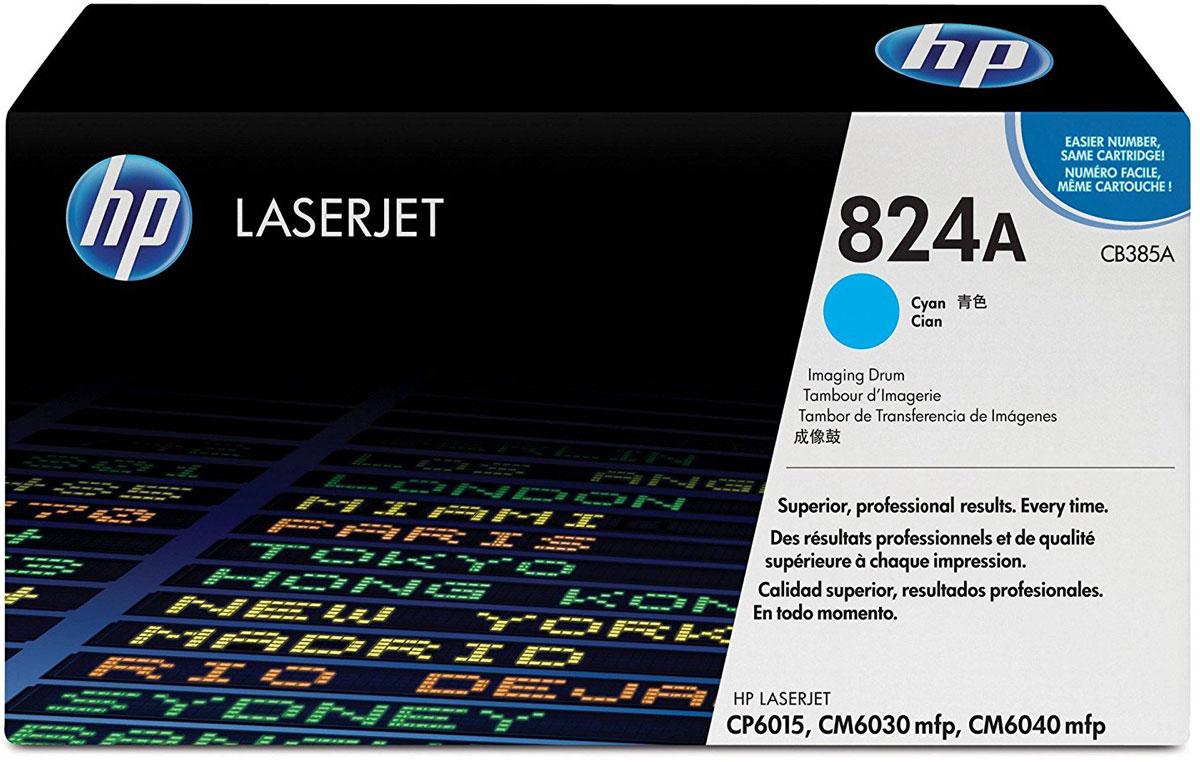 HP CB385A, Cyan фотобарабан для Color LaserJet CP6015/CM6030/CM6040 hp c5060a cyan
