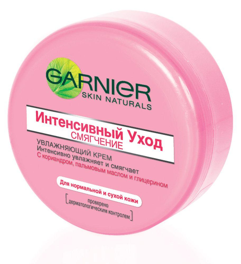 Garnier Крем для тела Интенсивный уход, Смягчение, для кожи лица и тела, увлажняющий, для нормальной и сухой кожи, 50 млC2801703Обогащенный пальмовым маслом, кориандром и глицерином, крем смягчает и успокаивает кожу. Подходит для кожи лица и тела.