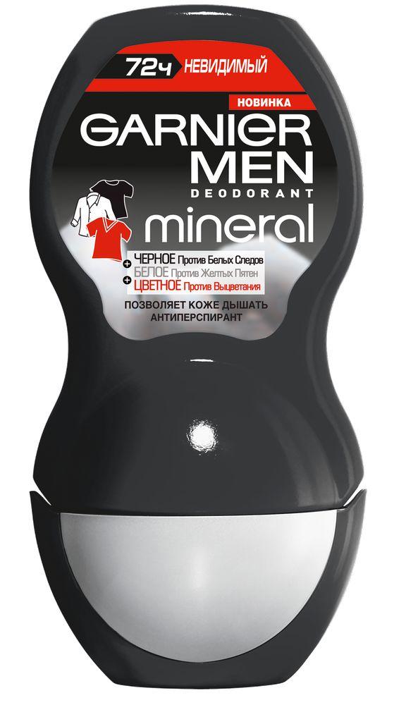 """Garnier Дезодорант-антиперспирант шариковый """"Mineral, Черное, белое, цветное"""", защита 72 часа, невидимый, мужской, 50 мл"""