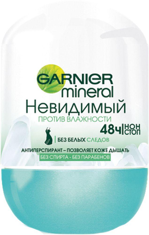 Garnier Дезодорант-антиперспирант шариковый Mineral, Против влажности, невидимый, защита 48 часов, женский, 50 млC3639414Дезодорант-антиперспирант обогащен минералом перлит. Защита от потоотделения. Позволяет коже дышать