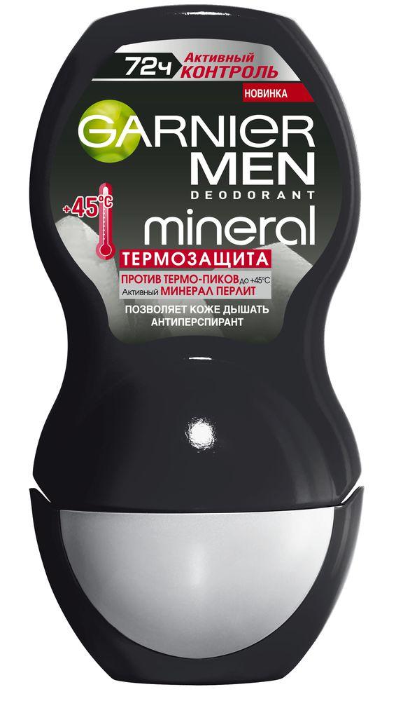 Garnier Дезодорант-антиперспирант шариковый Mineral, Активный контроль, ТермоЗащита, без спирта, защита 72 часа, мужской, 50 мл дезодорант garnier термозащита женский