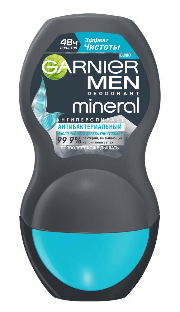Garnier Дезодорант-антиперспирант ролик Mineral Эффект чистоты мужской, 50 млC5300Активная формула с экстрактом чайного дерева уничтожает 99,9% бактерий, вызывающих неприятный запах, а уникальный компонент Минерал Перлит, известный своими абсорбирующими свойствами, обеспечивает максимальную защиту от пота и запаха на 48 часов. Позволяет коже дышать, чтобы сохранить ее гладкой и здоровой.