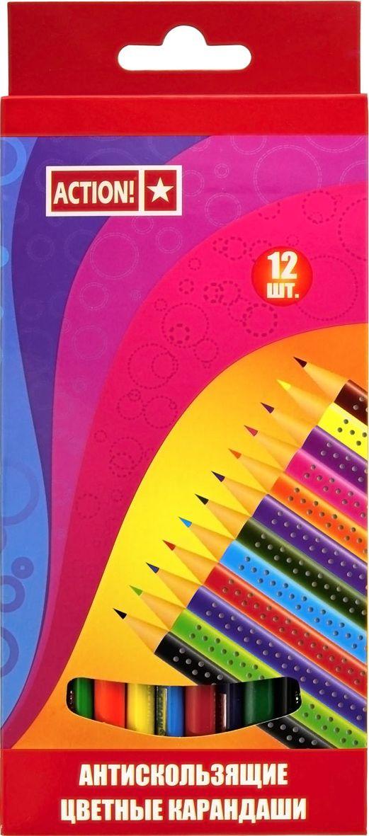 Action! Набор цветных карандашей антискользящих 12 цветовACP210-12Цветные антискользящие карандаши Action! откроют юным художникам новые горизонты для творчества, а также помогут отлично развить мелкую моторику рук, цветовое восприятие, фантазию и воображение. Трехгранный корпус карандашей изготовлен из натурального дерева с противоскользящей поверхностью. Набор включает 12 цветных карандашей с улучшенным грифелем. Практичная картонная коробка обеспечивает удобное хранение карандашей.