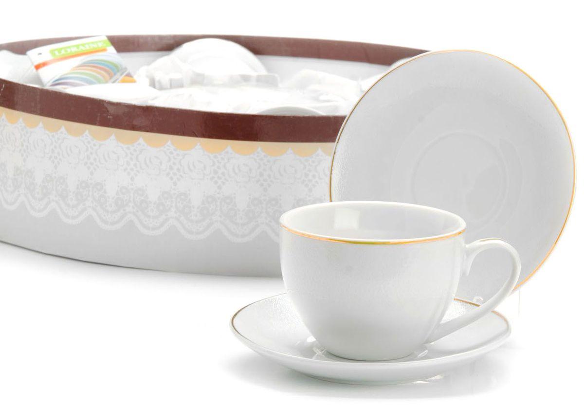 Чайный сервиз Loraine, 12 предметов, 220 мл. 26416 сервиз чайный loraine на подставке 13 предметов 43285