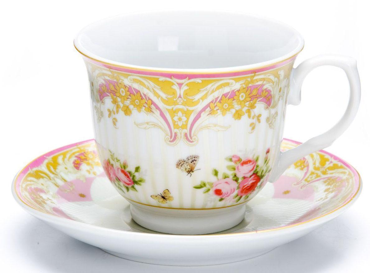 """Чайный сервиз """"Loraine"""", 12 предметов, 220 мл. 26428"""