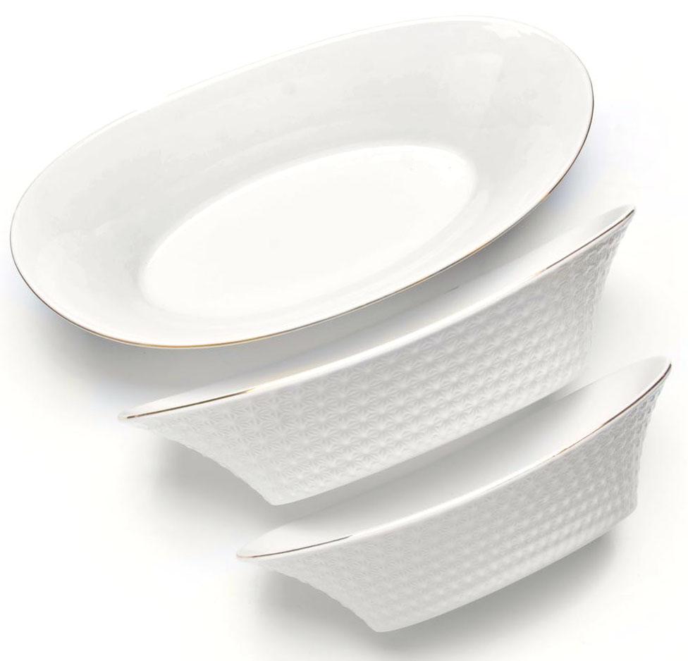 Набор салатников Loraine, 3 предмета, 23 х 28 х 33 см. 26516115510Набор салатников Loraine великолепная и изящная модель, которая станет превосходным дополнением, как для вашего повседневного стола, так и праздничной сервировки. Прекрасно подойдет как для подачи салатов или гарниров. Приготовление пищи с использованием такой посуды становиться более приятным и легким процессом, так как в ней удобно перемешивать продукты и ее легко мыть. Подходит для мытья в посудомоечной машине.