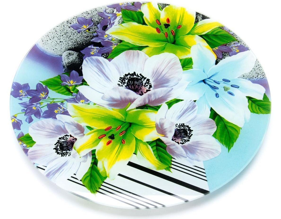 Блюдо для торта Loraine, вращающееся, диаметр 30,6 см. 26629-726629-7Вращающееся блюдо для торта Loraine выполнено из качественного закаленного стекла и украшено ярким рисунком. Изделие идеально подойдет для сервировки не только торта и десертов, но и различных закусок. Вращающийся механизм позволит вам легко их нарезать и взять, не пододвигая постоянно подставку.Оригинальная и стильная тортовница станет достойным украшением вашего праздничного стола.Посуда обладает непористой поверхностью и не впитывает запахи. Легко и быстро моется/