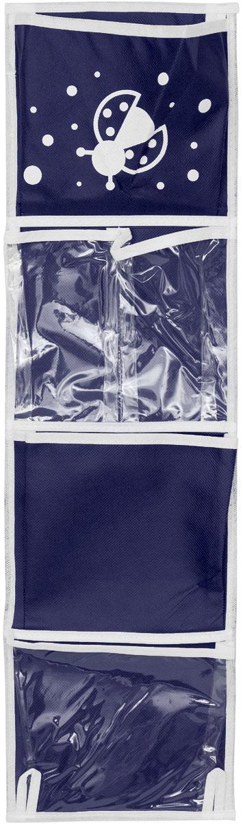 Карманы подвесные Все на местах Божья коровка, для шкафчика в детский сад, цвет: темно-синий, 5 карманов, 73 x 20 см1010005Практичный органайзер с кармашками Все на местах Божья коровка станетпомощником для детей, родителей и воспитателей в детском саду.Изготовлено изделие из высококачественного нетканого материала (спанбонда) и ПВХ.Органайзер занимает мало места, он компактно поместится в детском шкафчике. Для комфортасверху и снизу предусмотрены небольшие петельки. Изделие содержит 5 кармашковбез застежек. В органайзер поместятся все необходимые ребенку принадлежности, а такженебольшие игрушки.Размер органайзера: 73 x 20 см.