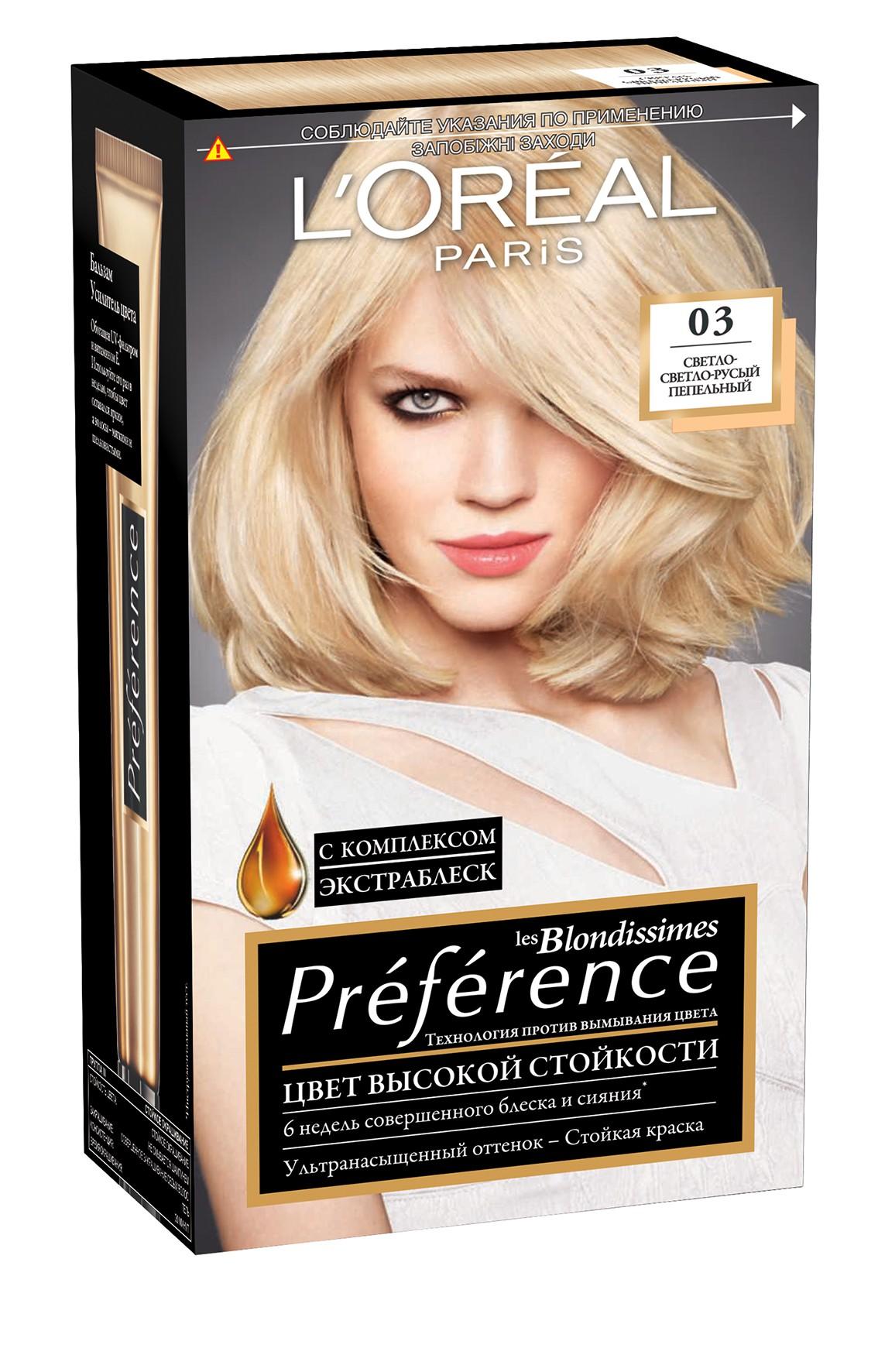 """L'Oreal Paris Стойкая краска для волос """"Preference"""", с бальзамом -усилителем цвета, оттенок 03, Светло-светло-русый пепельный"""