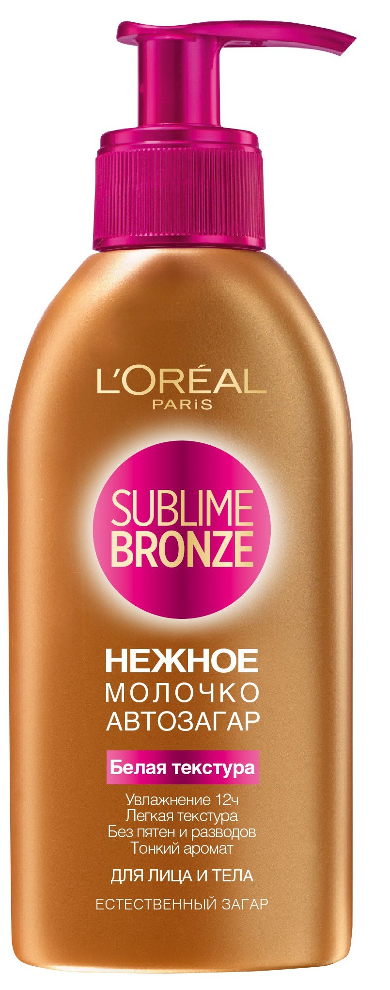 L'Oreal Paris Sublime Bronze Молочко-автозагар для лица и тела, легкое, тающее, 150 мл
