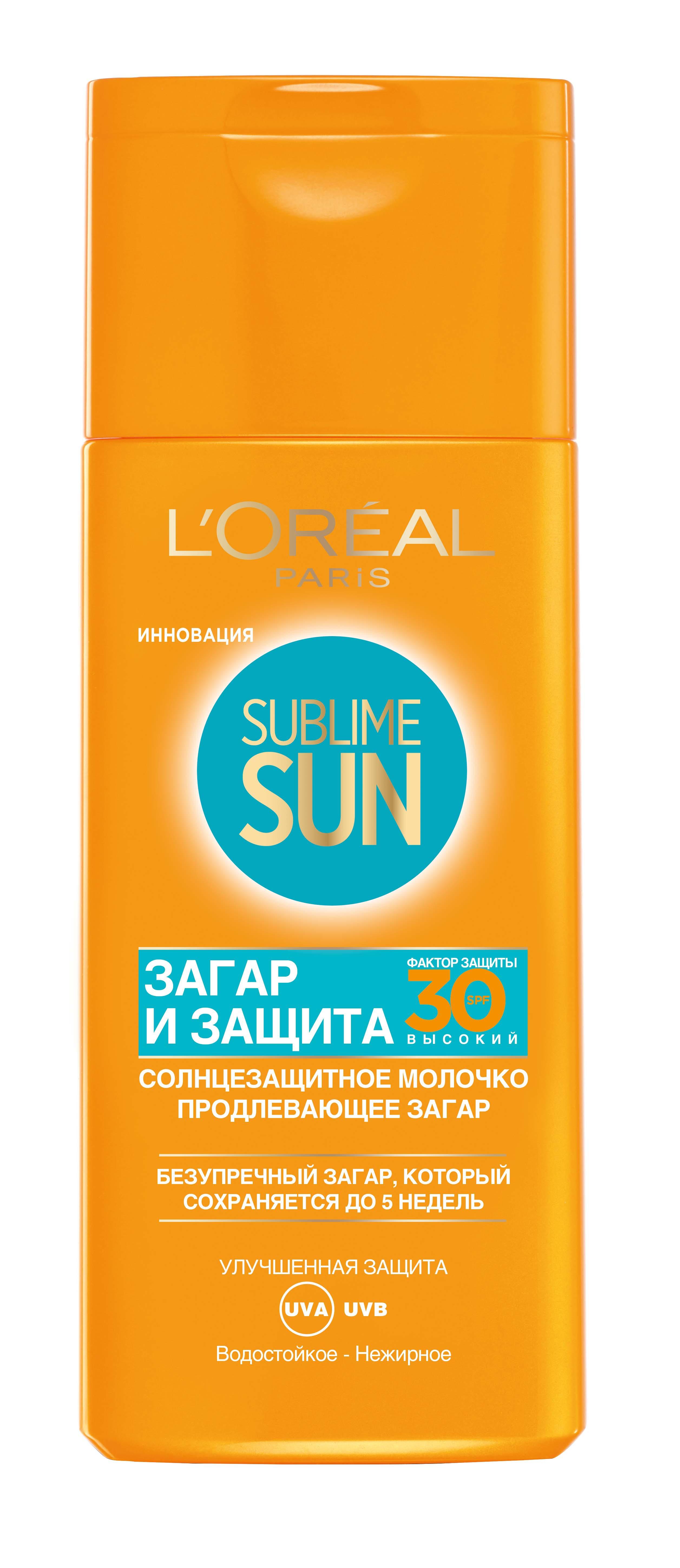 L'Oreal Paris Sublime Sun Молочко для тела Загар и Защита, солнцезащитное, SPF 30, 200 мл набор защита от загара с spf 50