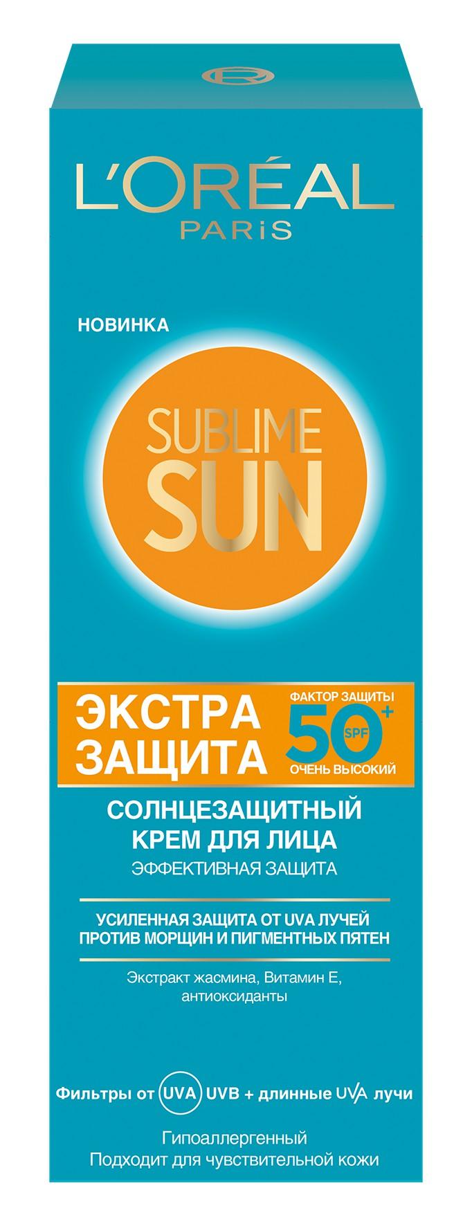 "L'Oreal Paris Sublime Sun Крем для лица ""Экстра защита"", солнцезащитный, SPF 50+, 75 мл"