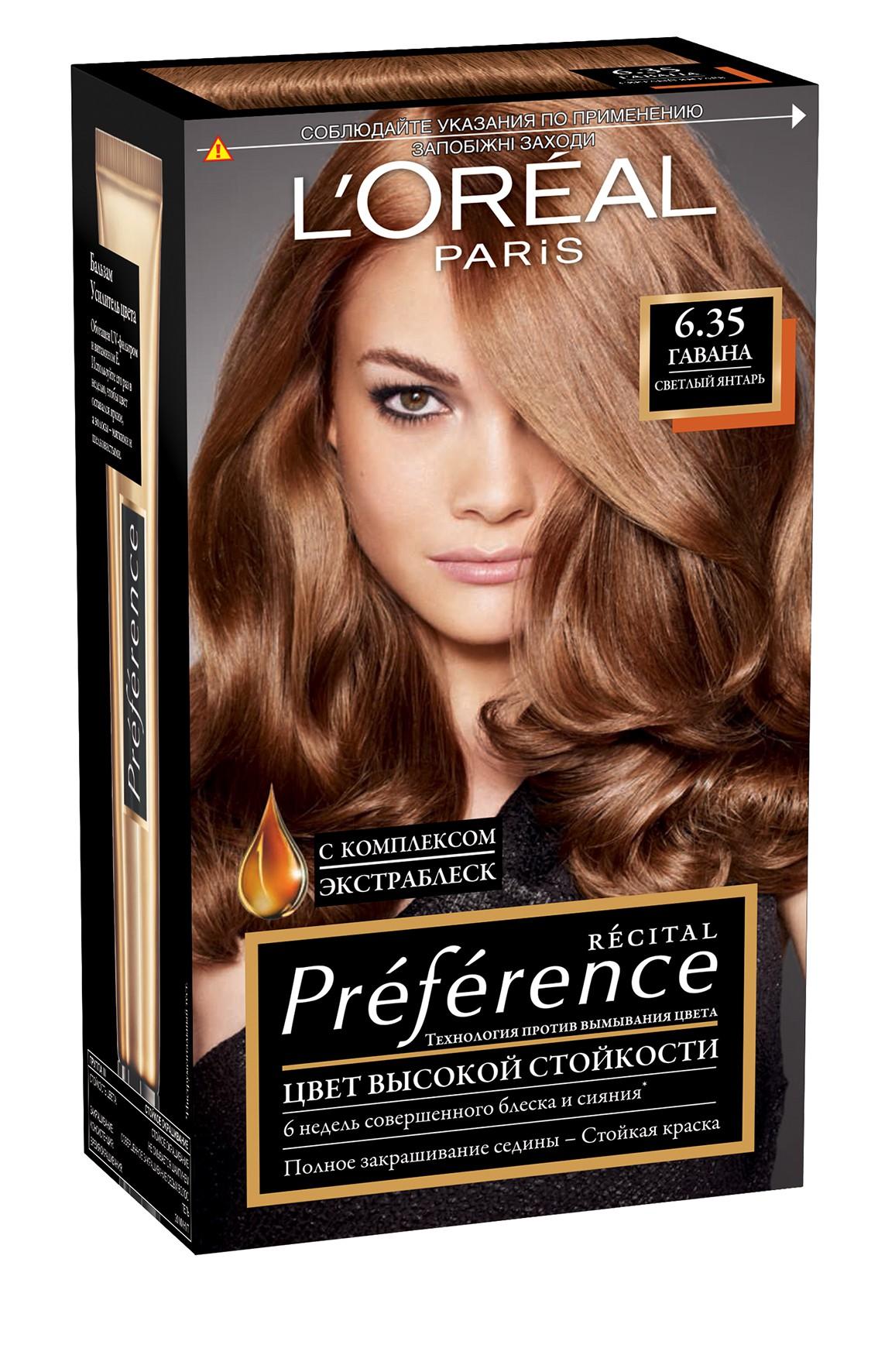 """L'Oreal Paris Стойкая краска для волос """"Preference"""", оттенок 6.35, Гавана"""