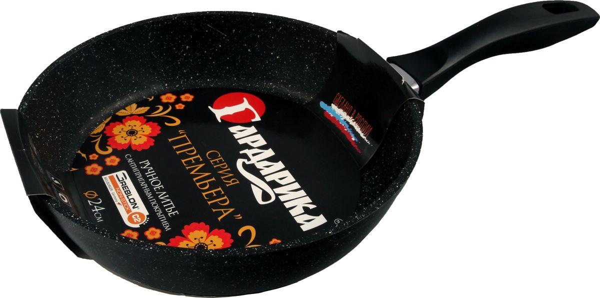 Сковорода Гардарика Премьера, с антипригарным покрытием. Диаметр 24 см1224ПКСковорода для жарки Гардарика Премьера с антипригарным покрытием Greblon C2+ и бакелитовой ручкой. Подходит ко всем плитам, кроме индукционных. Можно использовать в посудомоечной машине.