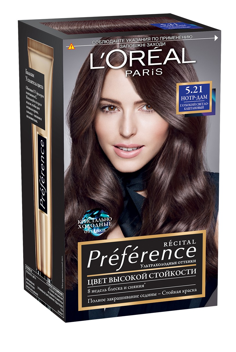 """L'Oreal Paris Стойкая краска для волос """"Preference"""", с комплексом Экстраблеск, оттенок 5.21, Нотр-Дам"""
