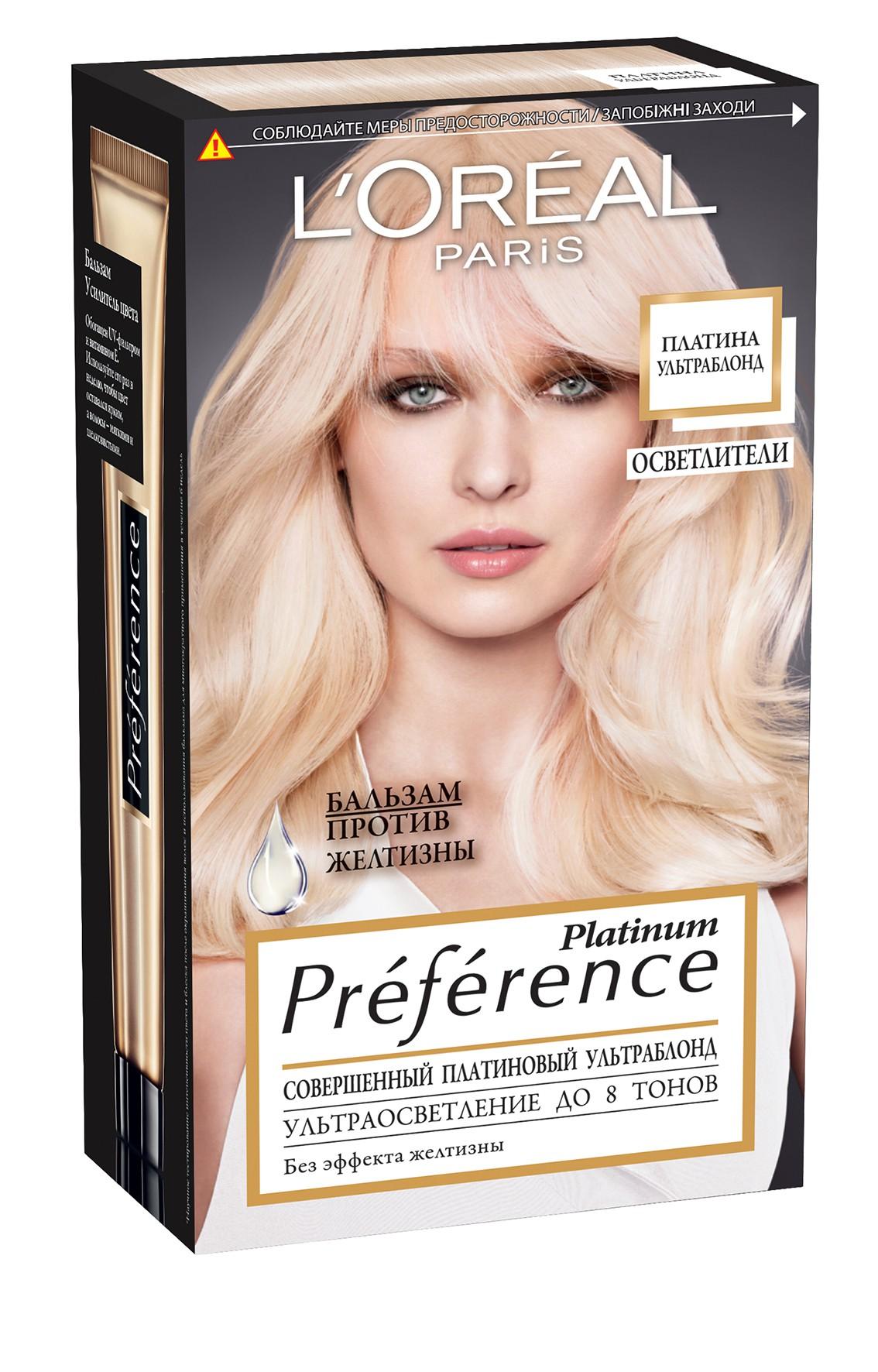 LOreal Paris Стойкая краска для волос Preference, Платина Ультраблонд, 8 тонов осветленияC4531010Последнее поколение средств для достижения совершенного ПЛАТИНОВОГО УЛЬТРАБЛОНДА - краска Preference Platinum от LOreal Paris. Инновационная формула осветляет волосы до 8-ми тонов. Превосходный результат окрашивания волос дома! Бальзам обогащен холодными красителями ПРОТИВ ЖЕЛТИЗНЫ. Комплекс ЭКСТРА-БЛЕСК обеспечивает роскошное сияние надолго! В состав упаковки входит: тюбик с осветляющим кремом (25 мл), флакон с проявляющим кремом (75 мл), упаковка осветляющего порошка (22 г), бальзам против желтизны (54 мл), инструкция по применению, пара перчаток.1. Стойкий сияющий цвет 2. Делает волосы мягкими и шелковистыми 3. Полное закрашивание седины