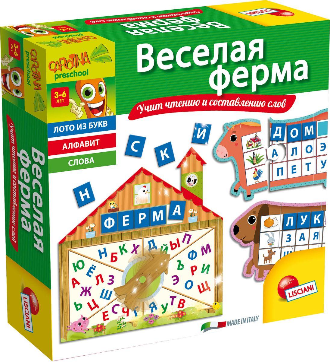 Lisciani Обучающая игра Веселая ферма