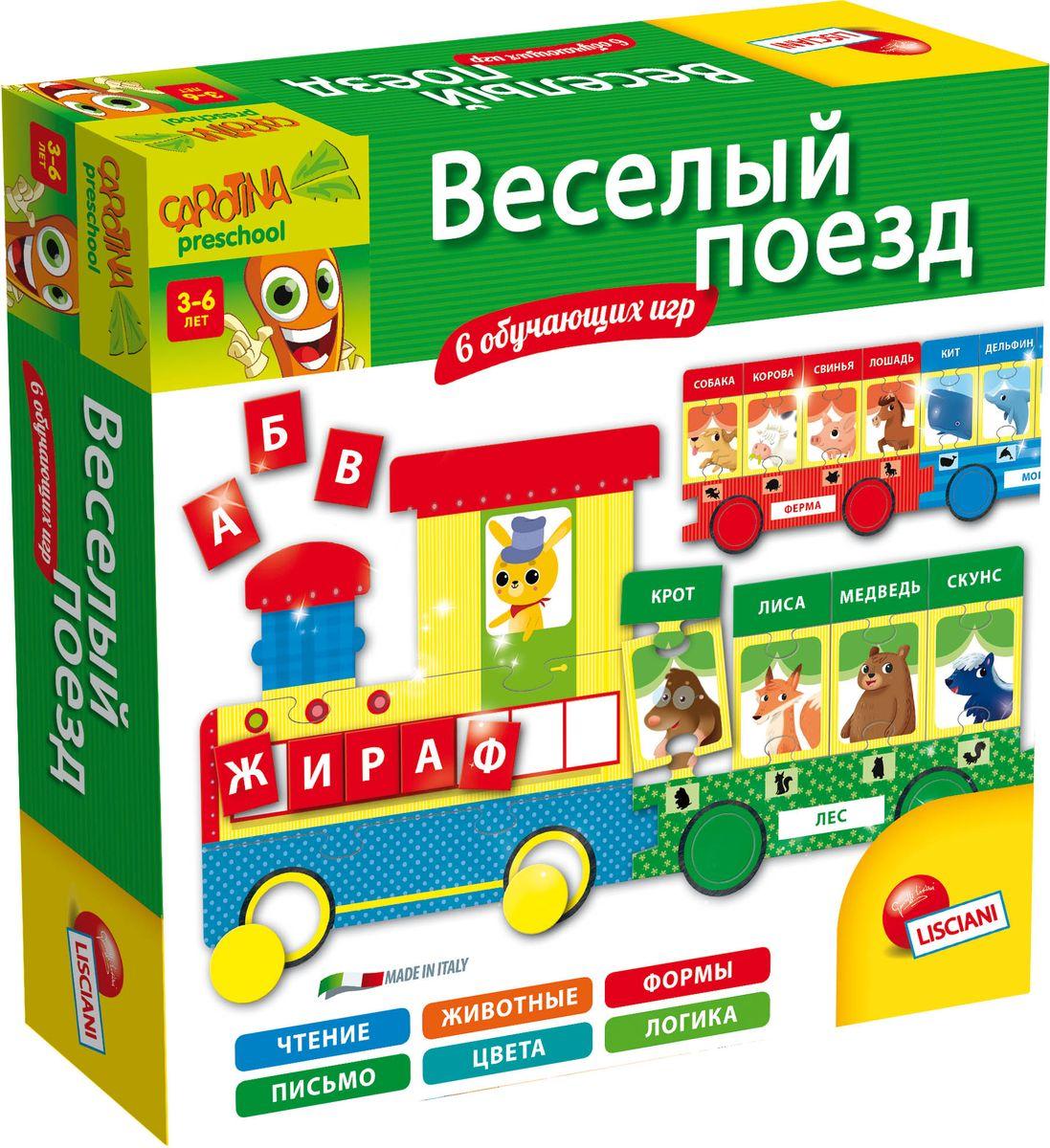 Lisciani Обучающая игра Веселый поезд