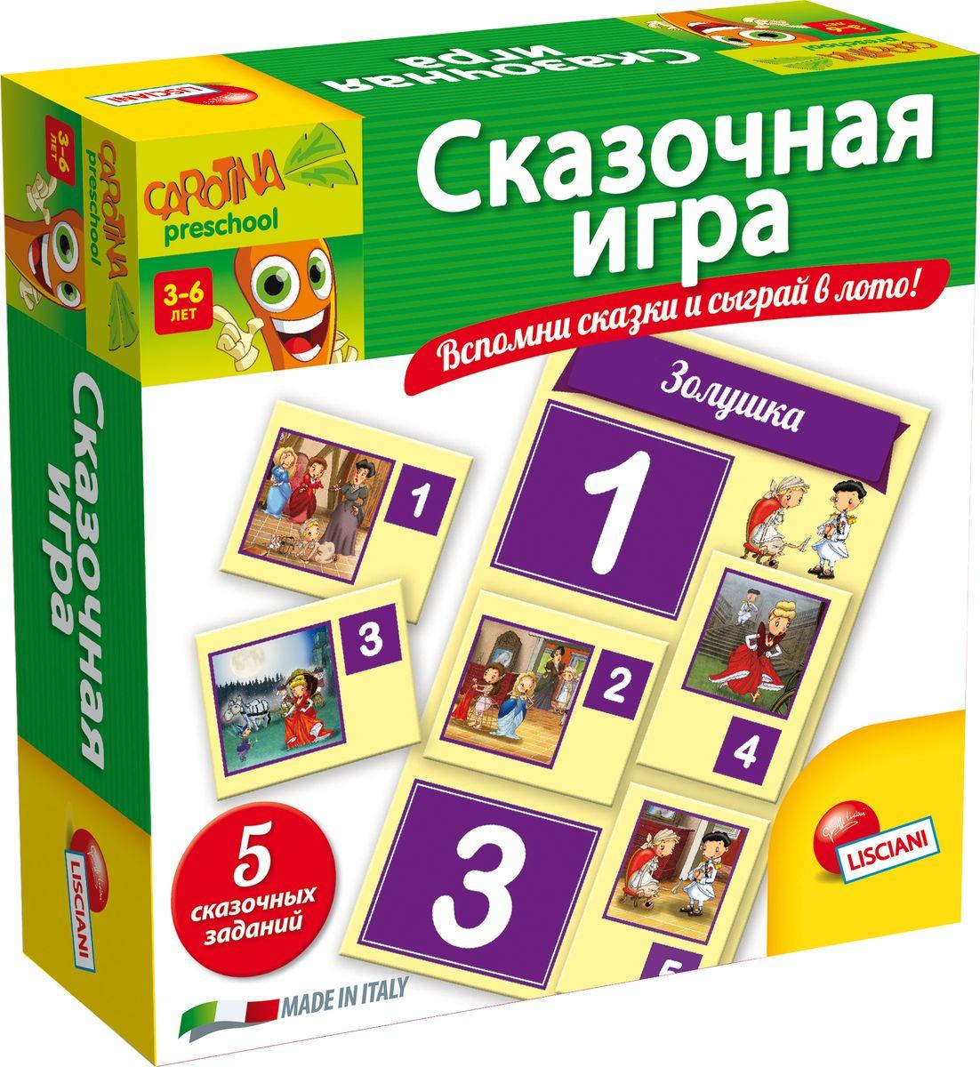 Lisciani Обучающая игра Сказочная игра улыбка обучающая игра лото в магазине