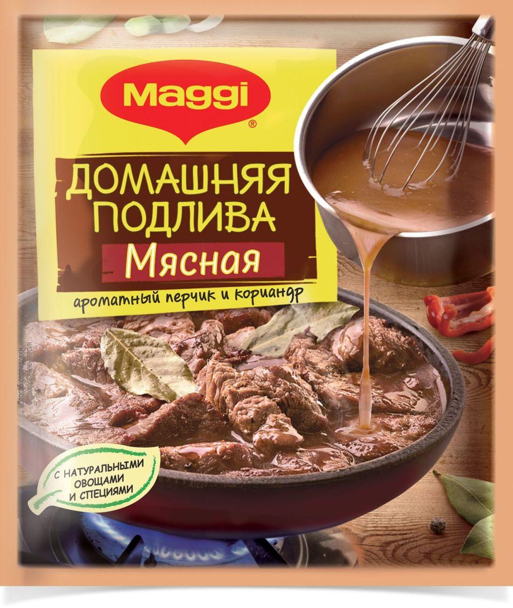 Maggi Подлива домашняя мясная, 90 г12072017Домашняя подлива Maggi - самый простой способ приготовить вкусную подливу! Домашняя Подлива Maggi Мясная поможет вам приготовить вкусные и разнообразные блюда из говядины, свинины: тушеное мясо, жареное мясо, котлеты, азу, ежики, тефтели. Без консервантов.Рекомендуется использовать для приготовления блюд нежирные сорта мяса, а на гарнир подавать крупы или овощи.