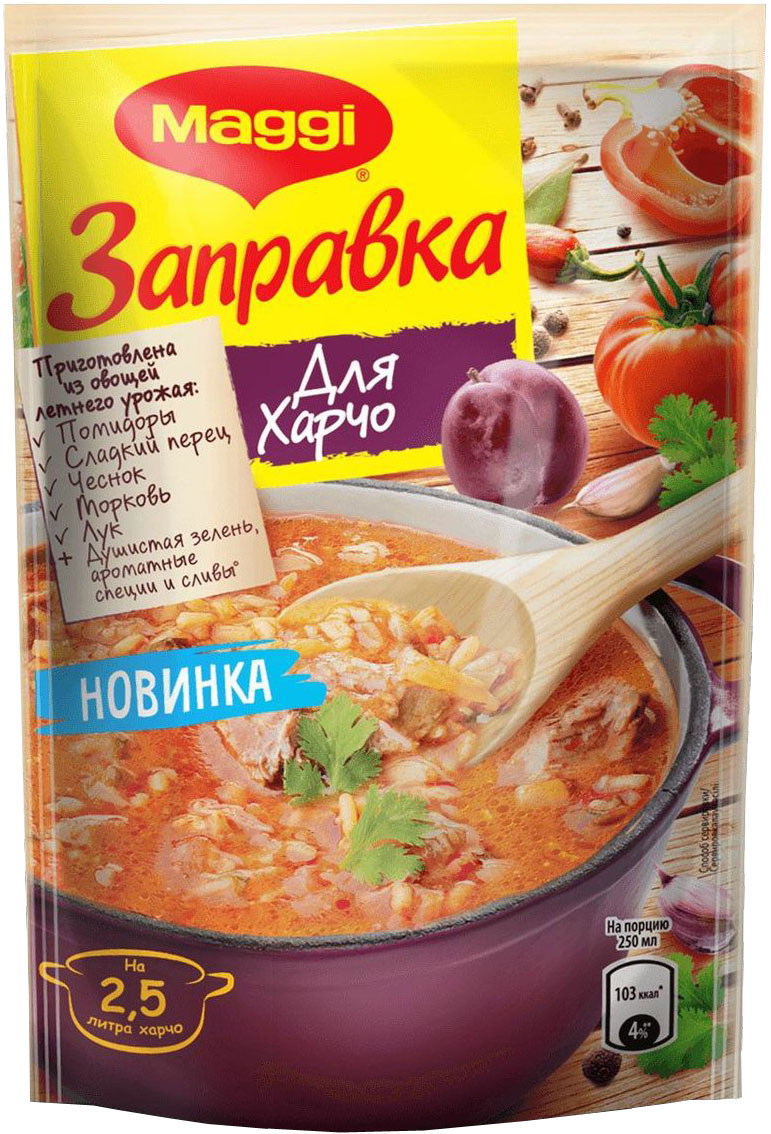Maggi Заправка для харчо, 200 г12292369Maggi Заправка для Харчо - это специальная жидкая основа для супа, в которой уже содержатся томатная паста и сливовое пюре, пряные травы и специи, смешанные по классическому грузинскому рецепту для вашего удивительно вкусного, наваристого домашнего Харчо. Maggi Заправка поможет радовать семью вкусным домашним Харчо еще чаще!На 100 г продукта: белки - 1,5 г, жиры - 1,4 г, углеводы - 17 г.Приправы для 7 видов блюд: от мяса до десерта. Статья OZON Гид