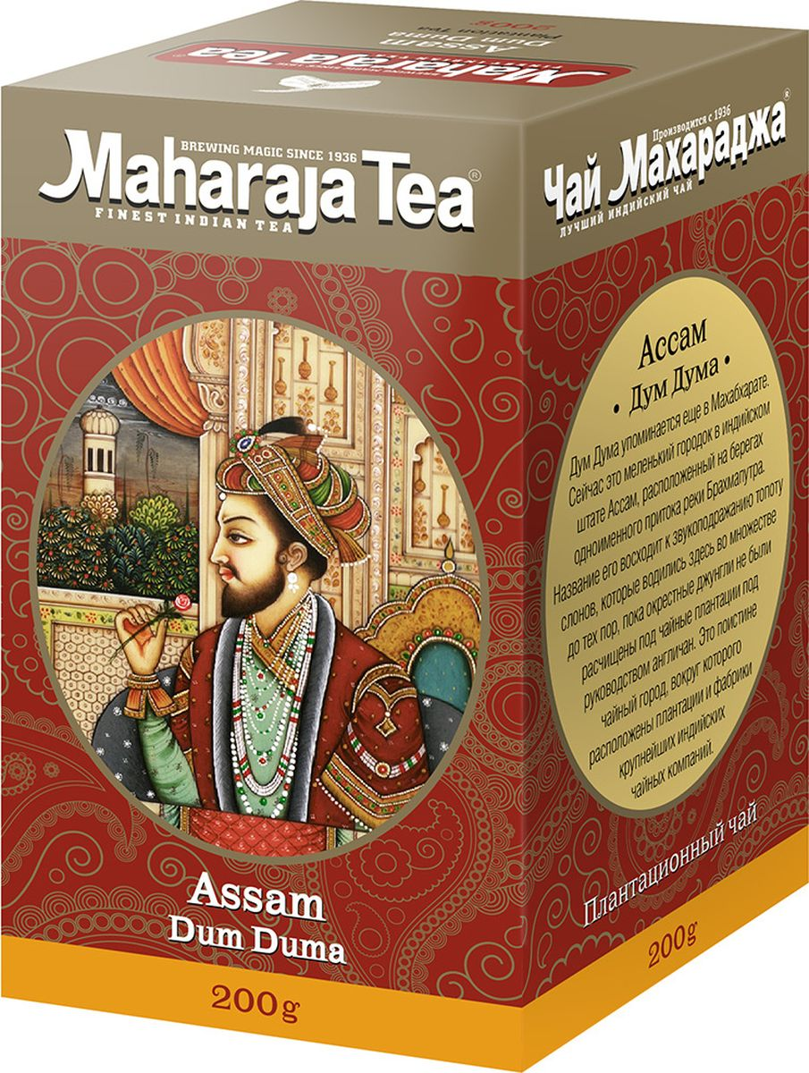 Maharaja Tea Дум Дума чай черный байховый, 200 г00000000213Чай имеет ровные крупные чаинки, почти без типсов, крепкий настой, терпкий и плотный вкус.