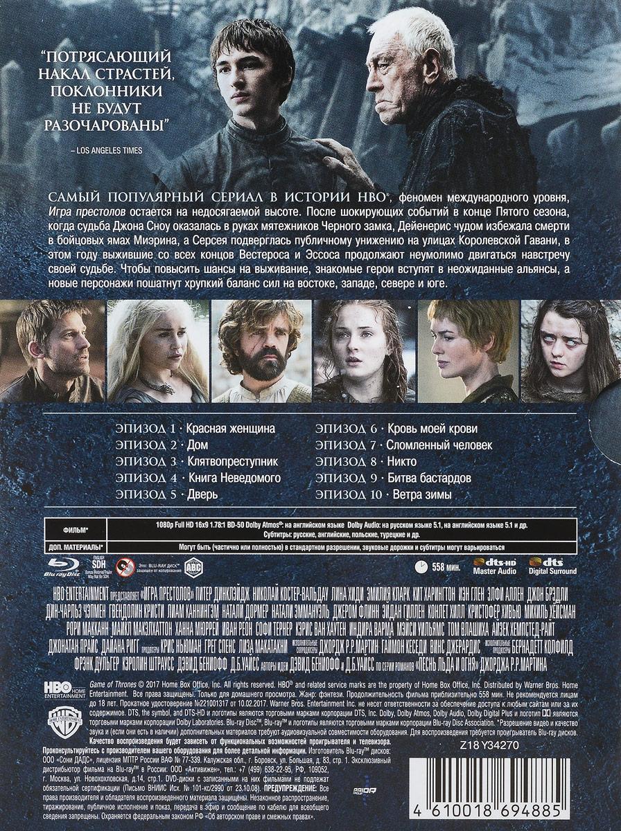 Игра Престолов:  Сезон 6 (4 Blu-ray) Дэвид Бинеофф,D. B. Weiss,Джордж Рэймонд Ричард Мартин