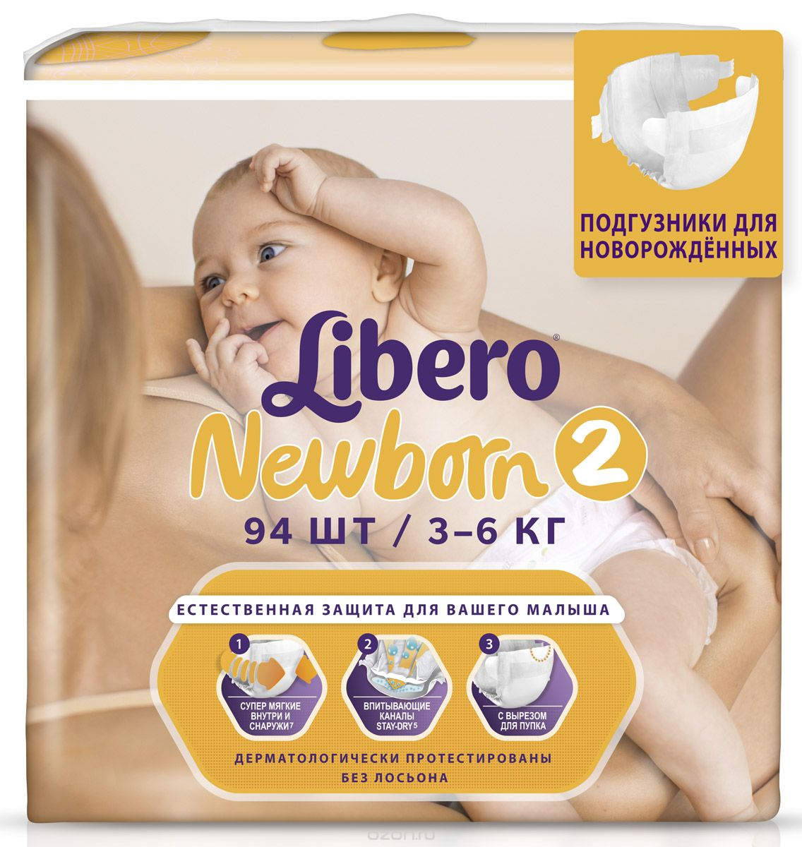 Libero Подгузники Newborn Size 2 (3-6 кг) 94 шт - Подгузники и пеленки