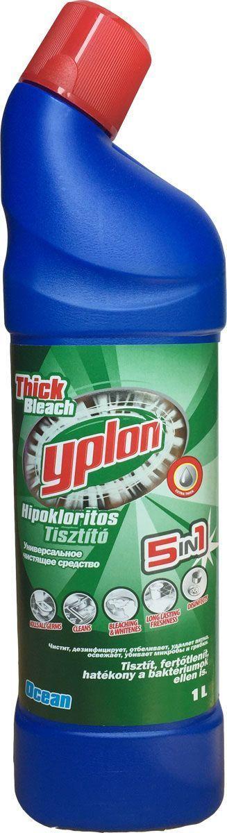 Гель для чистки унитаза Yplon 5 в 1. Океан, 1 л301061Гель для унитазов Yplon имеет густую консистенцию. Средство эффективно очищает, придает ослепительную белизну обрабатываемой поверхности, а также дезинфицирует и ароматизирует. Гель имеет удобную форму флакона с носиком, который позволяет нанести жидкость под самую кромку унитаза. Товар сертифицирован.Как выбрать качественную бытовую химию, безопасную для природы и людей. Статья OZON Гид