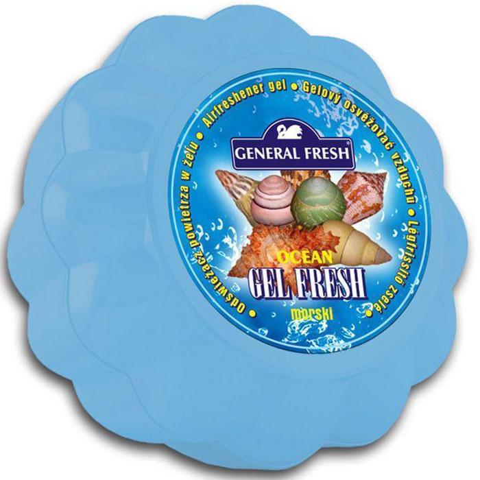 Освежитель воздуха General Fresh Gel Fresh. Океан, гелевый. 589013589013Ощутите новый уровень комфорта с гелевым освежителем воздуха General Fresh Gel Fresh. Океан! Простой и легкий способ применения - открутить до необходимой интенсивности запаха, и приятный аромат заполнит все пространство вокруг. Благодаря стильному исполнению корпуса, освежитель впишется в любой интерьер помещения. В составе содержатся только безопасные компоненты, которые нейтрализуют неприятные запахи. Места для применения: коридор, спальная комната, офис, туалет, другие закрытые помещения с небольшой площадью. Товар сертифицирован.