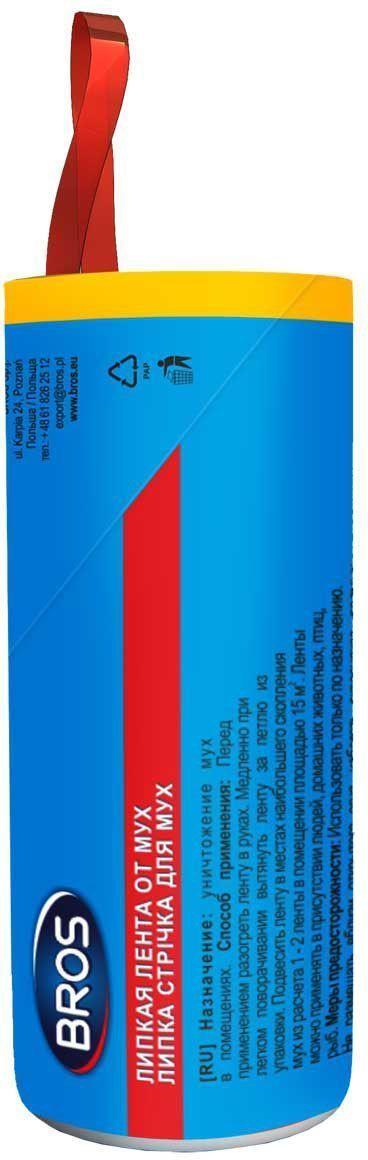Лента от мух BROS, висячая, 1 шт706425Висячие ленты-мухоловы BROS не содержат инсектицидных веществ. Формула невысыхающего клея обеспечивает долговременную эффективность при различной температуре и влажности. Лента защищает также от фруктовых мушек и пищевой моли. Липкая лента от мух предназначена для уничтожения мух в помещениях.Применение: Перед применением разогреть ленту в руках. Медленно при легком поворачивании вытянуть ленту за петлю из упаковки. Подвесить ленту в местах наибольшего скопления мух из расчета 1-2 ленты в помещении площадью 15 м2. Ленты можно применять в присутствии людей, домашних животных, птиц, рыб.Состав: ароматические алифатические смолы, функциональные и технологические компоненты.