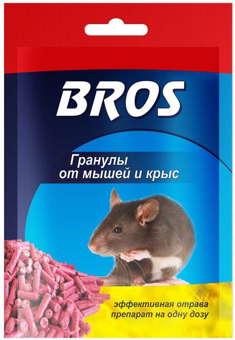 Гранулы от крыс и мышей BROS, пакет, 90 г706564BROS Гранулы от крыс и мышей (пакет). Высокую эффективность препарата обеспечивают: 1-пищевая привлекательность для грызунов 2-замедленное действие, 4 - 5 дней после подачи, приводит к тому, что грызуны не ассоциируют отраву с гибелью других особей. 3-Примененные мумифицирующие вещества замедляют разложение мертвых особей. 90 гр.Готовая к применению приманка в виде гранул для борьбы с серыми крысами и домовыми мышами. Высокая эффективность препарата связана с привлекательностью запаха и вкуса приманки для грызунов; медленным действием препарата, проявляющимся в течение 4-5 дней с момента применения средства, гарантирующим то, что грызуны не связывают гибель сородичей с потреблением отравы.Средство имеет бальзамирующие свойства и содержит вещество, предотвращающее случайное проглатывание людьми и домашними животными.Применение: Средство в виде готовой приманки, независимо от вида грызунов, поместить по 10 - 20 г в сухих местах в небольшие емкости (лотки, коробки, специальные контейнеры) или на подложки из плотной бумаги, полиэтилена, пластика. Емкости с приманкой разместить в местах обитания серых крыс и домовых мышей, на путях перемещения грызунов (прежде всего в углах, вдоль стен и перегородок, под мебелью, вблизи нор). Расстояние между точками раскладки емкостей с приманкой: от 1 до 5 м, в зависимости от площади помещения, его захламленности, а также вида и численности грызунов. При высокой численности грызунов расстояние между точками раскладки приманки следует сократить до 1 - 3 м, размещая средство небольшими порциями. Места раскладки следует осматривать через 2 дня после первой раскладки, затем один раз в неделю, восполняя приманку по мере ее поедания. Обработка объекта (помещения) заканчивается, когда приманка остается несъеденной во всех местах ее раскладки, что указывает на исчезновение грызунов. Окончательное уничтожение вредителей происходит через 10 - 15 дней после начала применения препарата. ВНИМАНИЕ: грыз