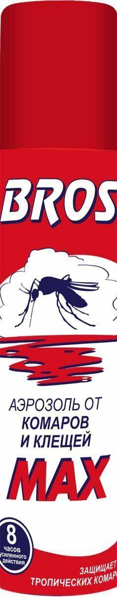 Аэрозоль BROS Max, от комаров и клещей, 90 мл706894Аэрозоль BROS Max - это препарат с репеллентным (отпугивающим) действием, который обеспечивает длительную защиту от комаров и клещей. Форма спрея гарантирует удобство применения препарата. Для защиты взрослых людей от нападения кровососущих насекомых (комаров, мокрецов, москитов, мошек, слепней, блох) при нанесении на открытые части тела, одежду, занавеси, сетки и другие изделия из ткани, а также таежных и лесных клещей при нанесении на одежду. Применение: Использовать только по назначению. Перед применением баллон встряхнуть. Распылить средство на открытые части тела с расстояния 20-25 см. Для обработки лица и шеи средство распылить на ладонь и, не втирая, нанести на кожу. Для защиты от клещей обрабатывать весь комплект одежды из расчета 24 сек. на 1м2, особенно тщательно - вокруг щиколоток, коленей, бедер, плечевого пояса, манжет и мест возможного проникновения клещей к телу. Средство относится к высшей категории эффективности. Время защитного действия: при нанесении на кожу - до 8 часов, при нанесении на одежду: от насекомых - 30 суток, от клещей - до 5 суток при хранении обработанной одежды в закрытом полиэтиленовом пакете.Меры предосторожности: Наносить на кожу не более 2-х раз в сутки. Одежду обрабатывать на открытом воздухе в защищенном от ветра месте с расстояния 20-25 см до легкого увлажнения. Для обработки одежды одному человеку использовать не более 100 мл средства в сутки. Повторную обработку одежды проводить по мере необходимости, но не чаще чем через 3-5 суток. Средство обеспечивает неполную защиту от клещей. Будьте внимательны! Не допускать попадания в органы дыхания, губы, глаза и на поврежденные участки кожи, при попадании - промыть водой. После возвращения в помещение вымыть кожу водой с мылом. Противопоказано применение у детей младше 5 лет, беременных и кормящих женщин, а также лиц с заболеваниями кожи и повышенной чувствительностью. Состав: N,N–диэтилтолуамид (ДЭТА) 30% (30 г/100 г), спирт этило