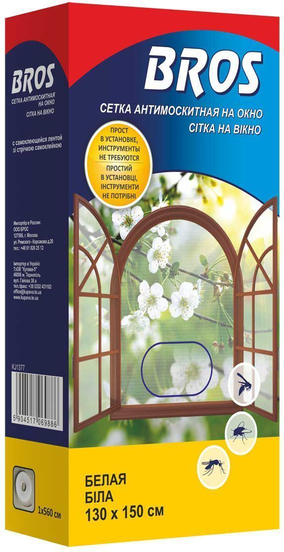 Сетка антимоскитная на окно белого цвета BROS защищает помещения от любых насекомых. Выполнена из 100% полиэстера. Загрязненную сетку можно выстирать. Крепление сетки на липучку обеспечивает простой и быстрый монтаж и демонтаж. Сетка может использоваться на любых окнах.   Применение: 1. Открыть окно и очистить оконную раму (лучше всего спиртом). 2. Приклеить ленту к раме по периметру окна. 3. Оставить приблизительно на 2 часа. 4. Прикрепить сетку к оконной раме. 5. При необходимости обрезать излишки сетки. Следы, остающиеся после удаления сетки, можно легко стереть при помощи косметического керосина и экстракционного бензина.  Размер сетки: 130 х 150 см.  Размер ленты: 1 х 560 см.