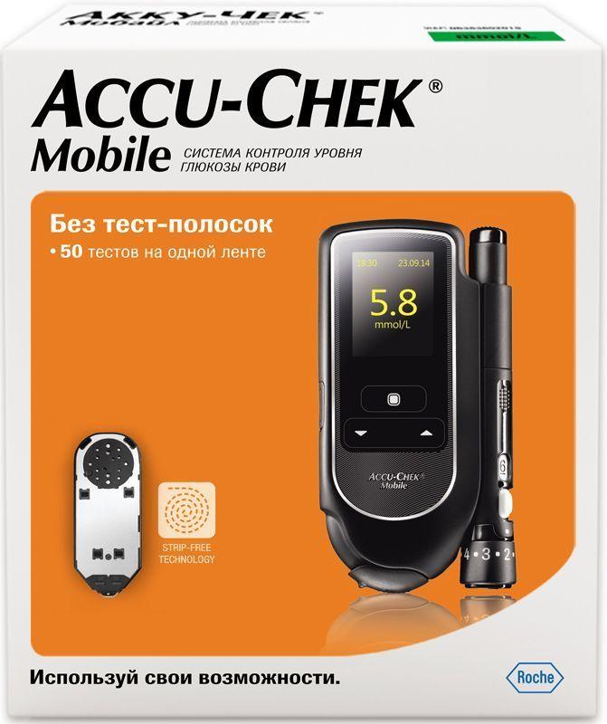 Глюкометр Accu-Chek Mobile1469Особенность глюкометра Accu-Chek Mobile в том, что в него сразу вставляется 50 тест-полосок в виде сменной кассеты. После каждого теста лента, содержащаяся в сменной кассете, автоматически перематывается на следующее тест-поле, и система полностью готова для нового измерения уровня глюкозы в крови. Лента хранится в тестовом картридже, который подлежит замене, после использования всех 50 тестов. В корпус данного глюкометра встроена ручка для прокалывания пальцев с барабаном на шесть ланцетов. Ручку можно отсоединить от корпуса. В комплекте с глюкометром поставляется mini-USB шнур для соединения с компьютером.Технические характеристикиНЕ ТРЕБУЕТ КОДИРОВАНИЯПринцип измерения: фотометрическийВремя измерения: 5 сек.Объем капли крови: 0,3 мкл.Объем памяти: 2 000 измерений с указанием времени и даты.Расчет средних значений за 7, 14, 30 и 90 дней до и после еды.Отметки до и после еды.Напоминание о необходимости провести измерение через 1 час, 1,5 часа, 2 или 3 часа.Функция будильник: 7 индивидуальных напоминаний в сутки.Установка индивидуального целевого диапазона измерений, информирование о результатах выше и ниже целевого диапазона.Практически безболезненное получение капли крови одним нажатием.Информирование об истечении срока годности тест-кассеты.Готовые отчеты для ПК за выбранный период времени: 3, 7, 14, 30 или 90 дней, график тренда, стандартного дня, стандартной недели, список всех результатов измерений в хронологическом порядке.Заблаговременное информирование о разряде батарейки.Размер: 121 x 63 x 20 мм (с прикрепленным устройством для прокалывания кожи).Вес: около 129 гр (с устройством для прокалывания кожи, батарейками, тест-кассетой и барабаном с ланцетами).Элемент питания: 2 батарейки (1.5 V, тип AAA, LR03, AM 4 или Micro).Срок действия батареек: приблизительно 500 измерений или 1 год службы.