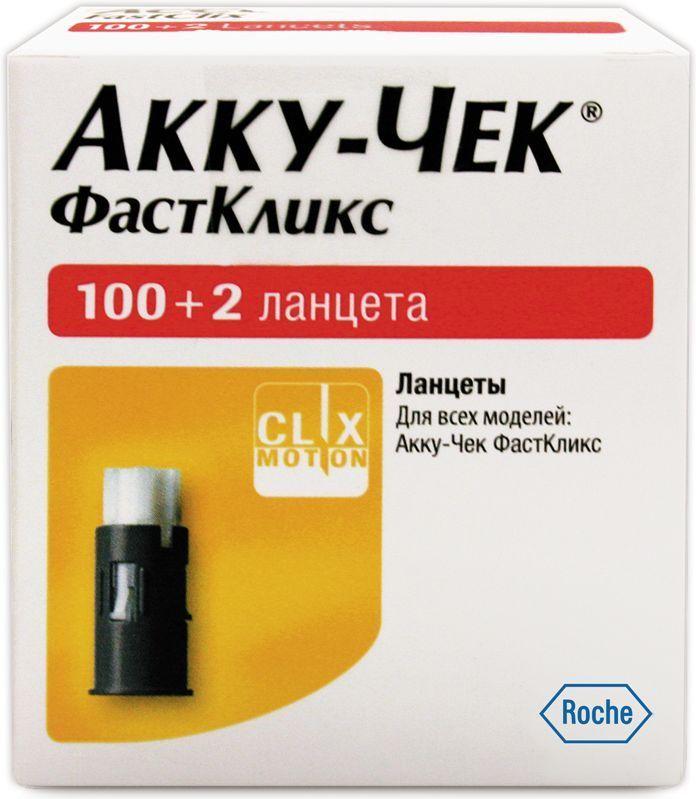 Ланцеты Accu-Chek Fastclix, 102 шт глюкометр accu chek performa набор